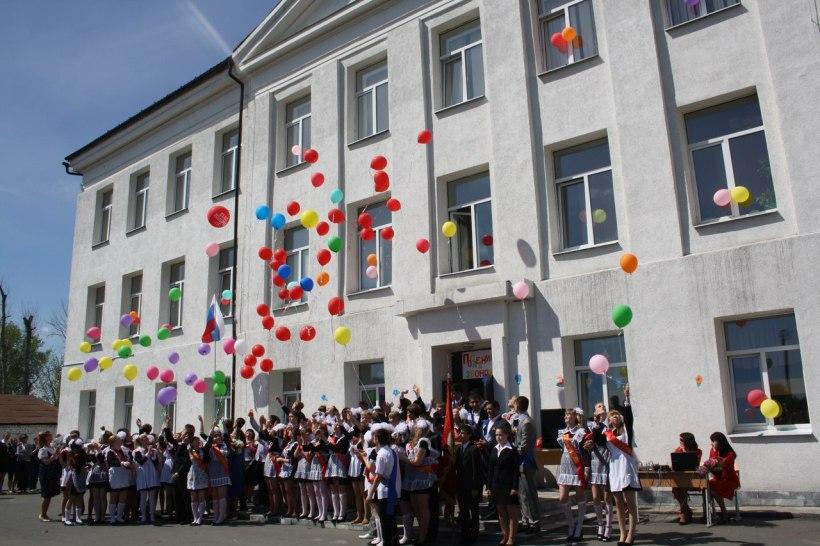 school last bell balloons b