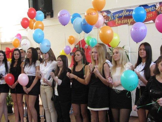 school last bell girls