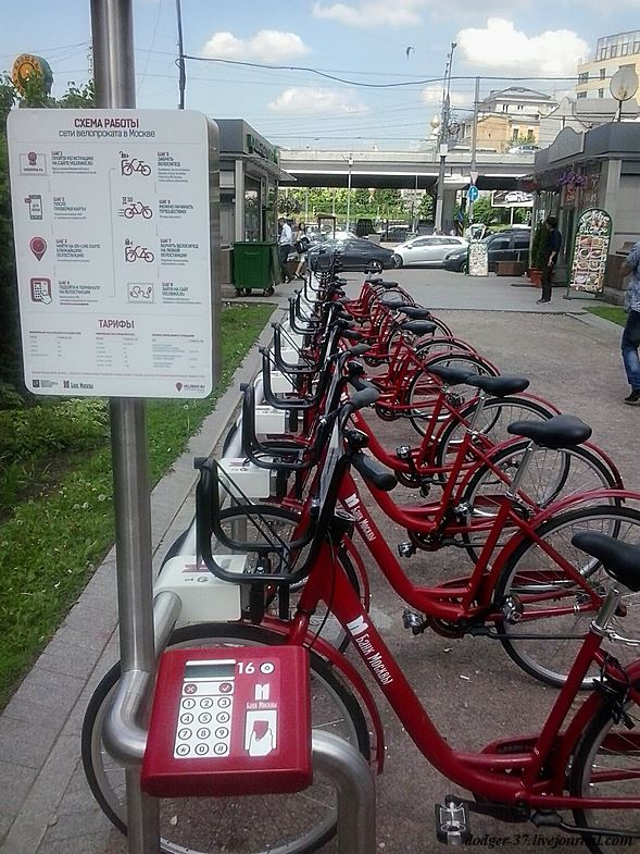 (Moscow red bicycles)