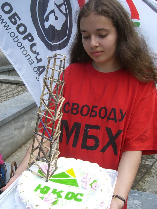 "Free ""mbx"" or Mikhail Boris Khodorkovsky. Unfortunately he will not be allowed to enjoy such a cake."