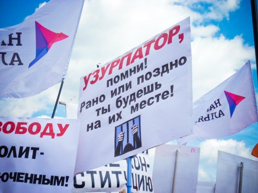 protest 12 June 2013