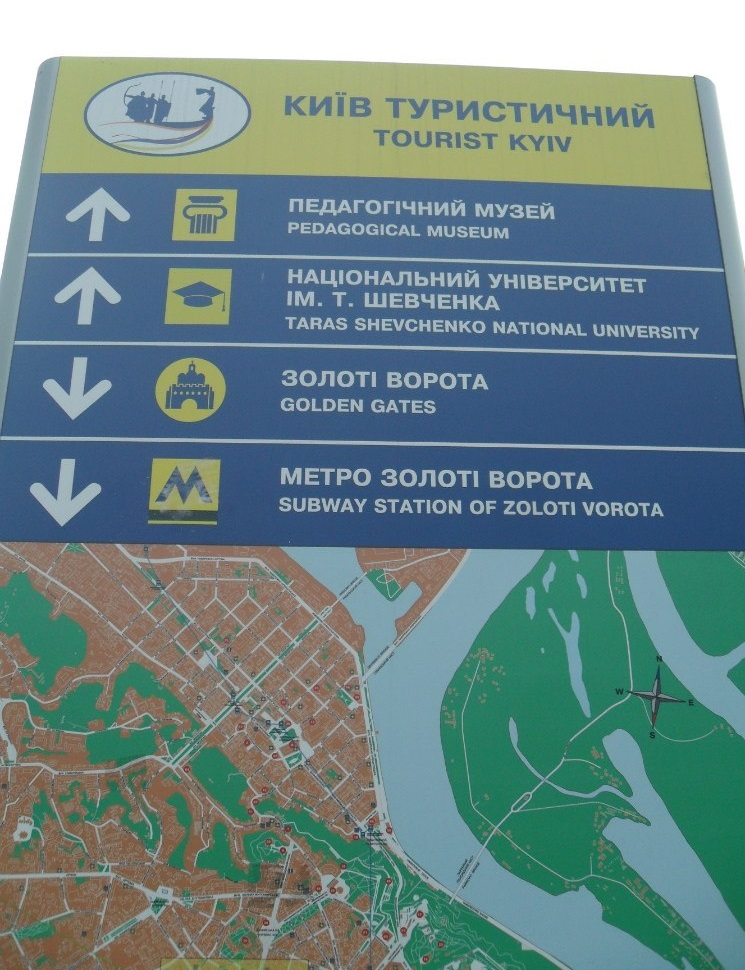 tourist directions