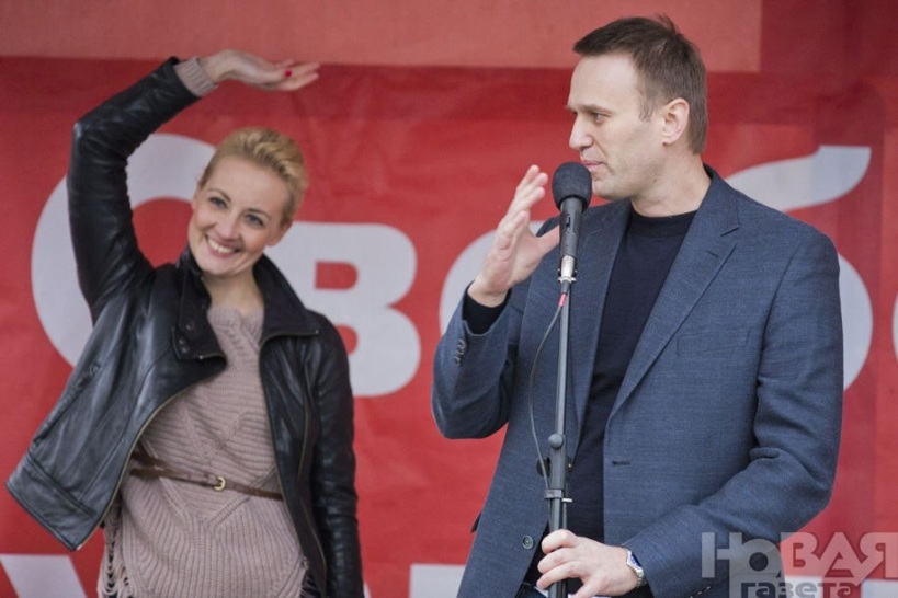 Navalny with his wife Yulia at a political rally last year.