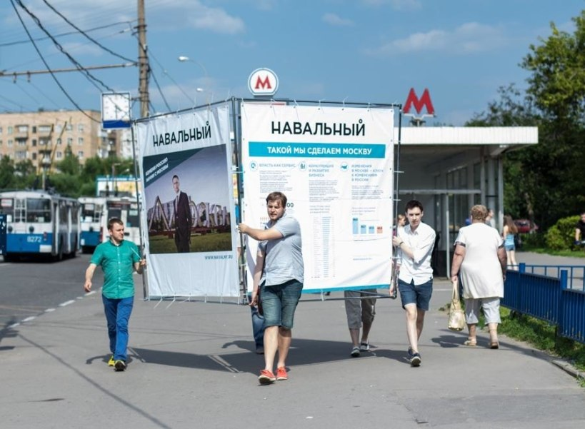 Navalny mayor race kiosk
