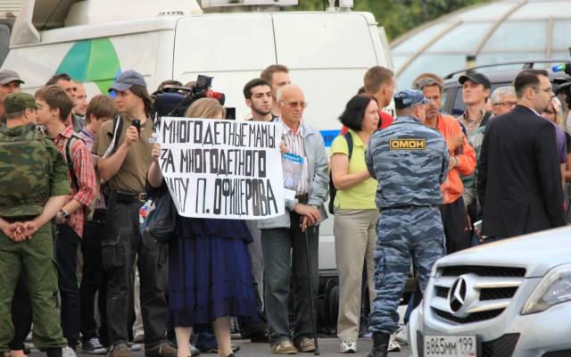 Navalny sentence reaction Marina Perfileva e