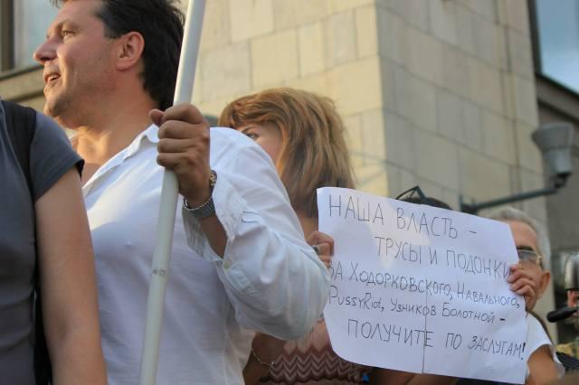 Navalny sentence reaction Marina Perfileva n