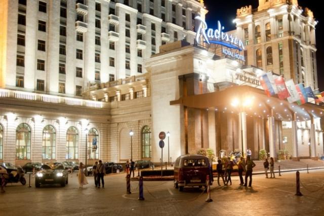 Night Moscow rally Ukrainia