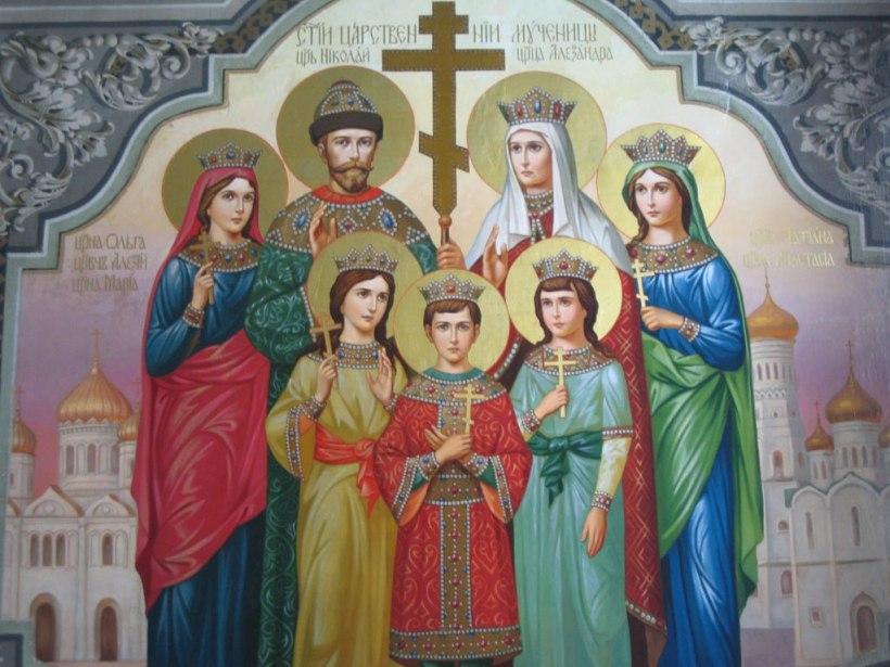Romanov icon