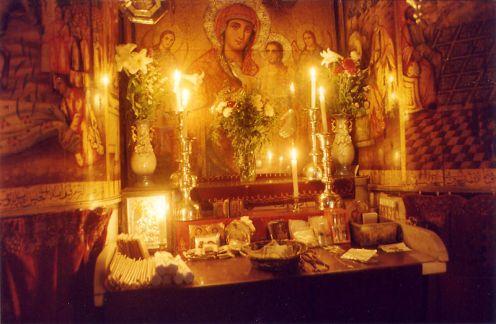 Egypt Coptic altar pub dom
