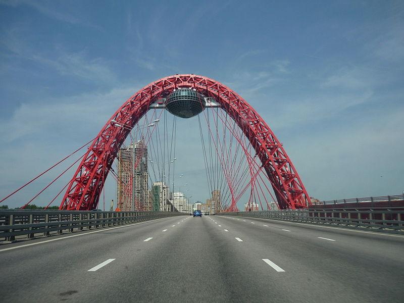 Zhivopisny Bridge, northwest Moscow.