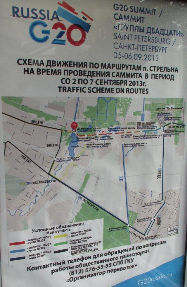 G20 routes