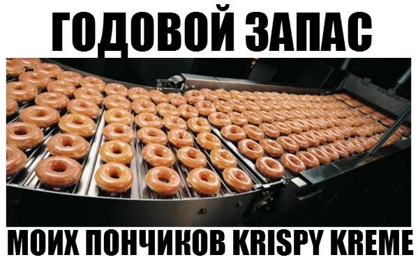 Krispy Kreme donuts b