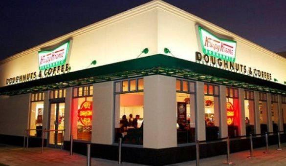 (Krispy Kreme donuts)