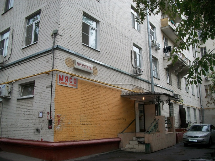 Market Moscow 862