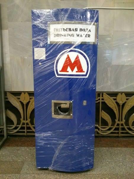 (photo: Moscow Municipal Programs)
