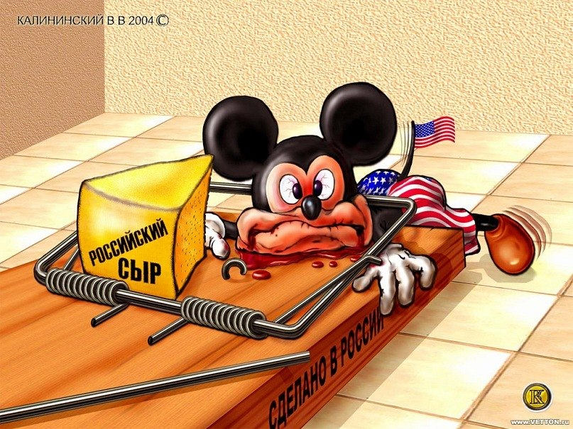 Putin obama mouse cartoon