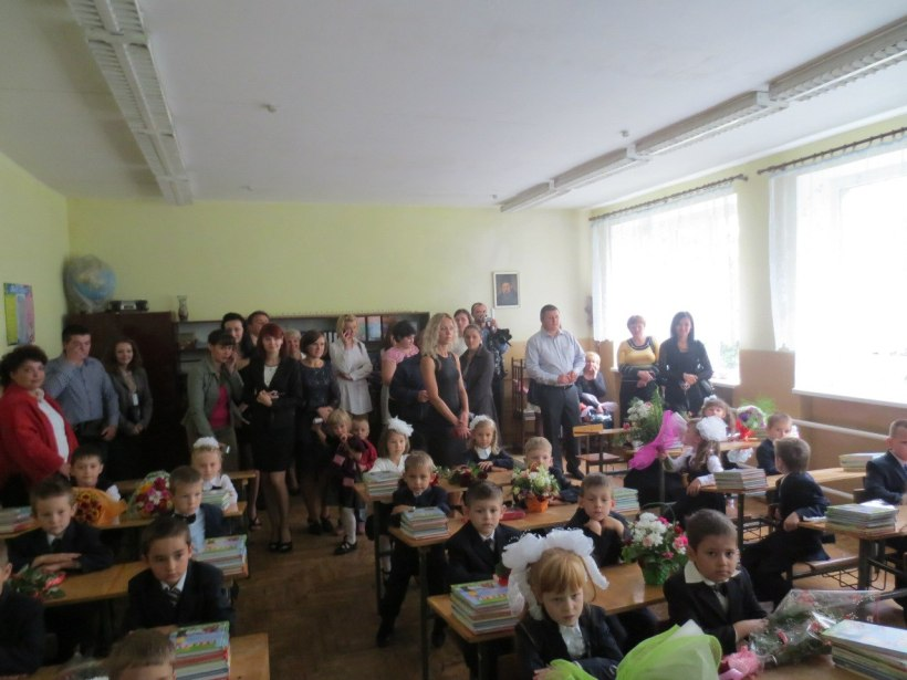 school first bell in class 2