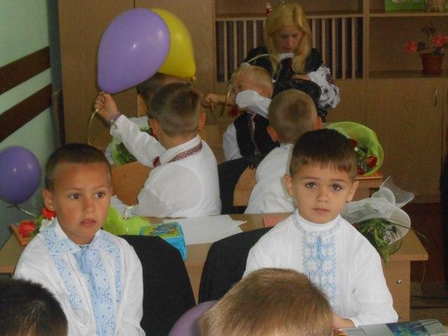 school first bell in class