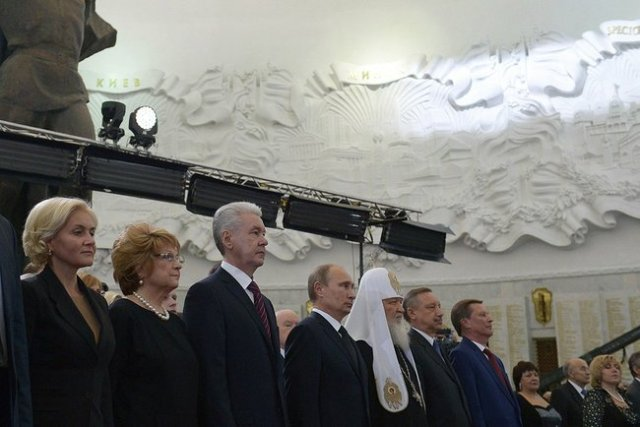 Russian Orthodox Patriarch Kirill attended the ceremony.