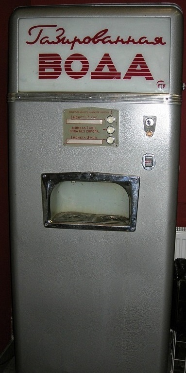 Old Soviet style carbonated water dispenser.