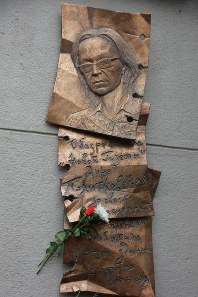 Anna Politkovskaya memorial