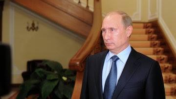 Putin staircase