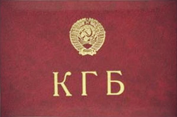 KGB logo: the successor to the KGB is the FSB.