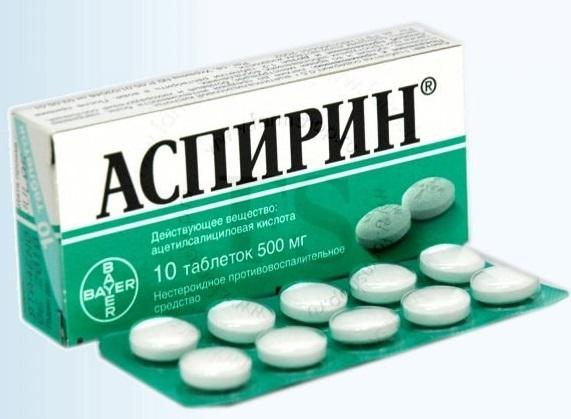Аспирин = Aspirin.