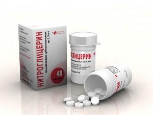Нитроглицерин = Nitroglycerine