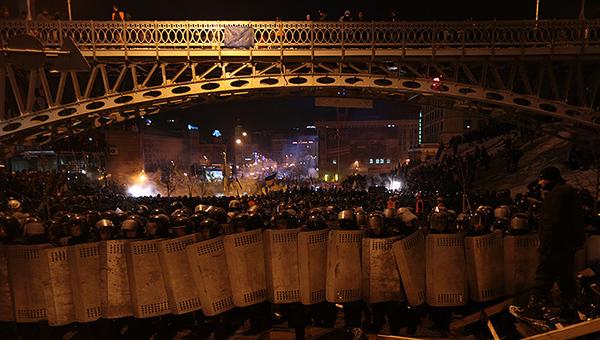 (photo: Kyiv Post)