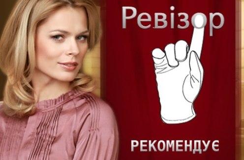 Noviy channel Olga Freimut 6