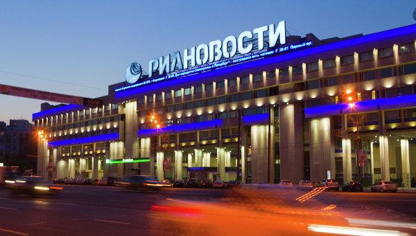 (RIA photo: Mikhail Fomichev)