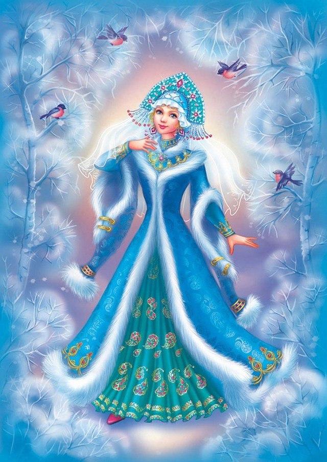 Snow maiden blue b5