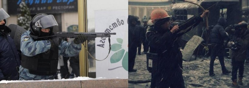 2014 protests guns vs bow arrows