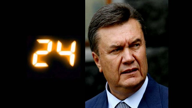 2014 protests Yanukovich 24 hrs to resign