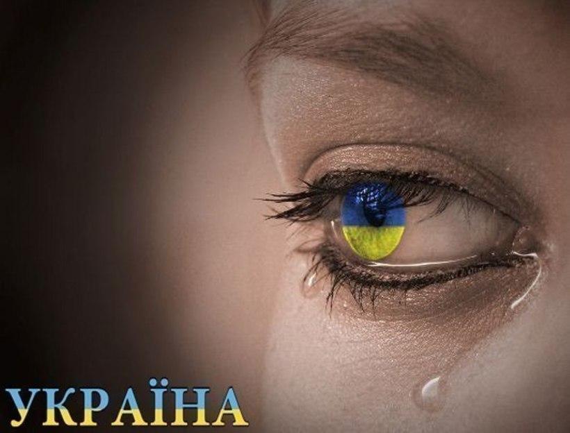 Ukraine tear