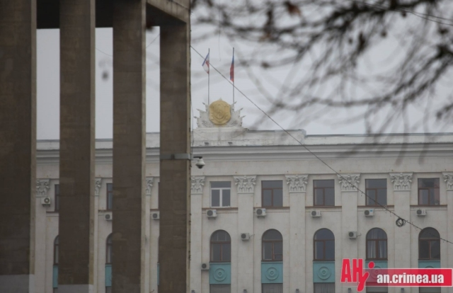 Council of Ministers of Crimea parliament building. (foto: All News Crimea)