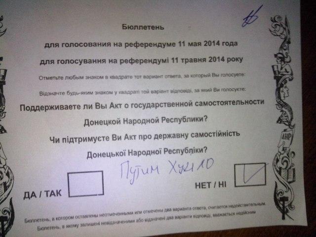 Donetsk referrendum ballot
