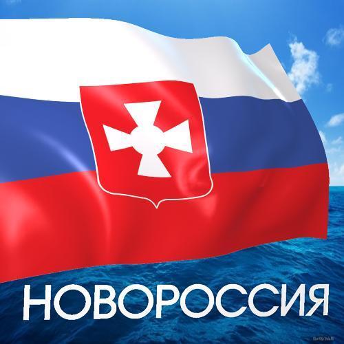 Donetsk referrendum d