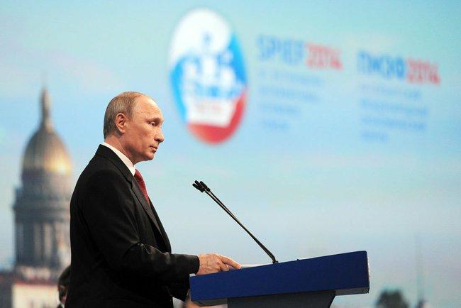 opening speech to the International Economic Forum.