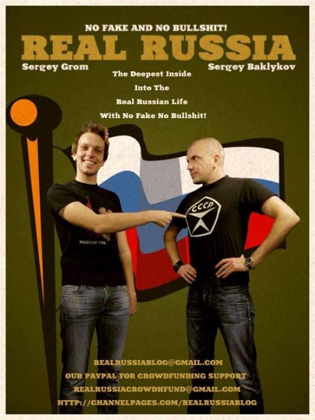 Real Russia Sergei Baklykov & Sergei Grom