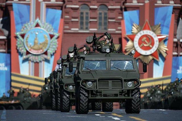 victory parade 2014 n