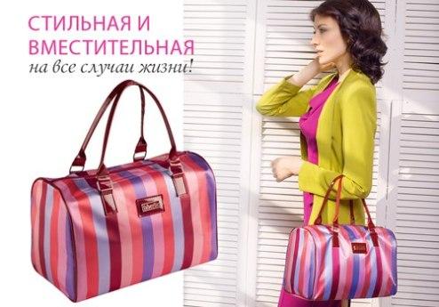 ad purse