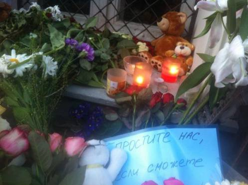 Russian citizens honour the memory of Malaysian flight MH17 victims