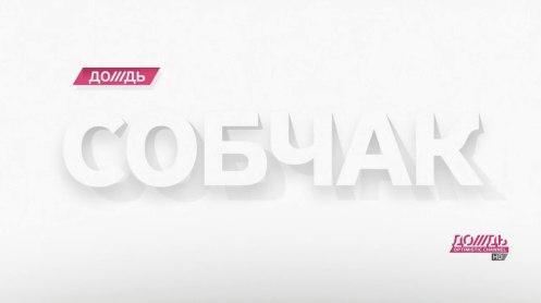 ad kseniya sobchak TV