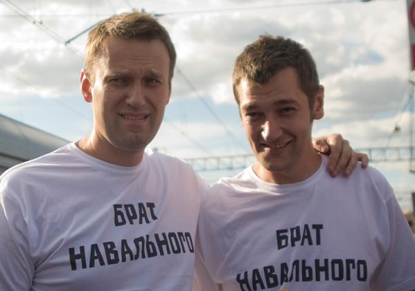 Alexei Navalny and his brother Oleg.