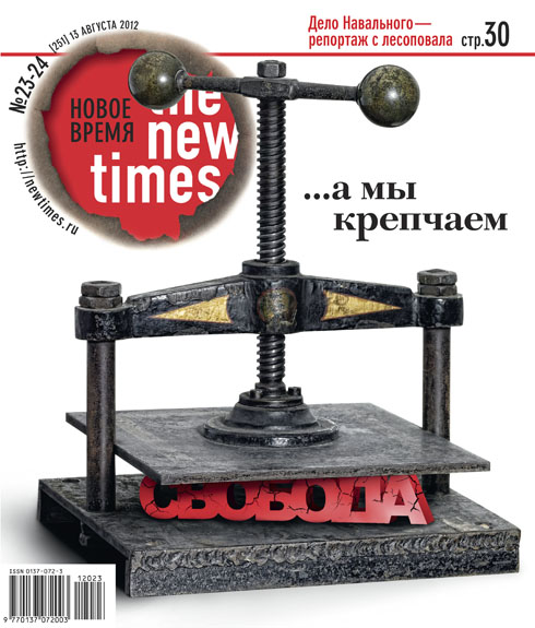 New Times Moscow freedom