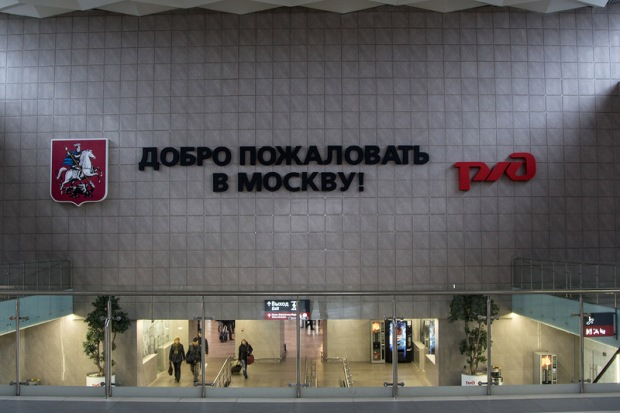 Welcome to Moscow krisha0703 LJ