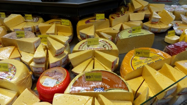 cheese in gryvnia