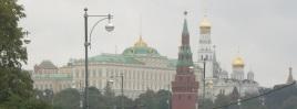 Kremlin Moscow 939 ed for logo